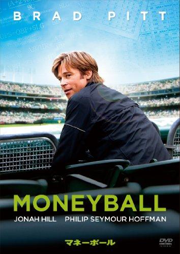 マネーボール [DVD]の詳細を見る