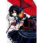 B.A.D. (2) (カドカワコミックス・エース)