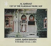 Al Rahman! by Doug Carn (aka Abdul Rahim Ibrahim) (2008-05-22)