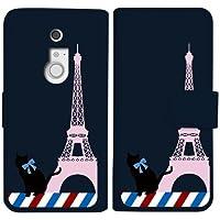 sslink FJL22 ARROWS Z アローズ 手帳型 ネイビー ケース 猫 エッフェル塔(ピンク) パリ フランス ダイアリータイプ 横開き カード収納 フリップ カバー