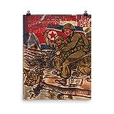 ヴィンテージポスター–North韓国–プレミアム光沢フォト用紙プロパガンダポスター 16x20