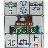 上海Pocket