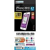 ラスタバナナ iPhone 7 衝撃吸収フルスペックフィルム JF751IP7A JF751IP7A