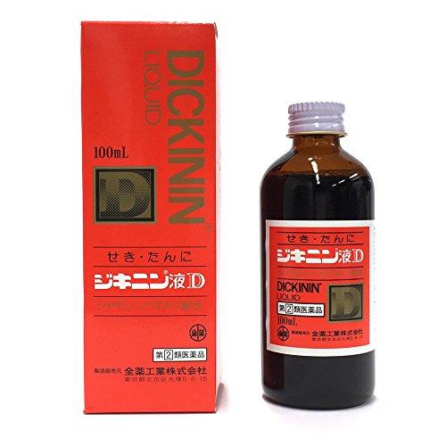 (医薬品画像)ジキニン液D