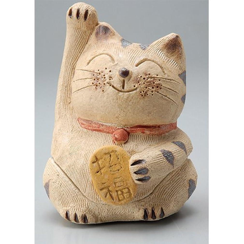 心臓石膏参照香炉 微笑み招き猫(お金招き)香炉(小) [H8.5cm] HANDMADE プレゼント ギフト 和食器 かわいい インテリア
