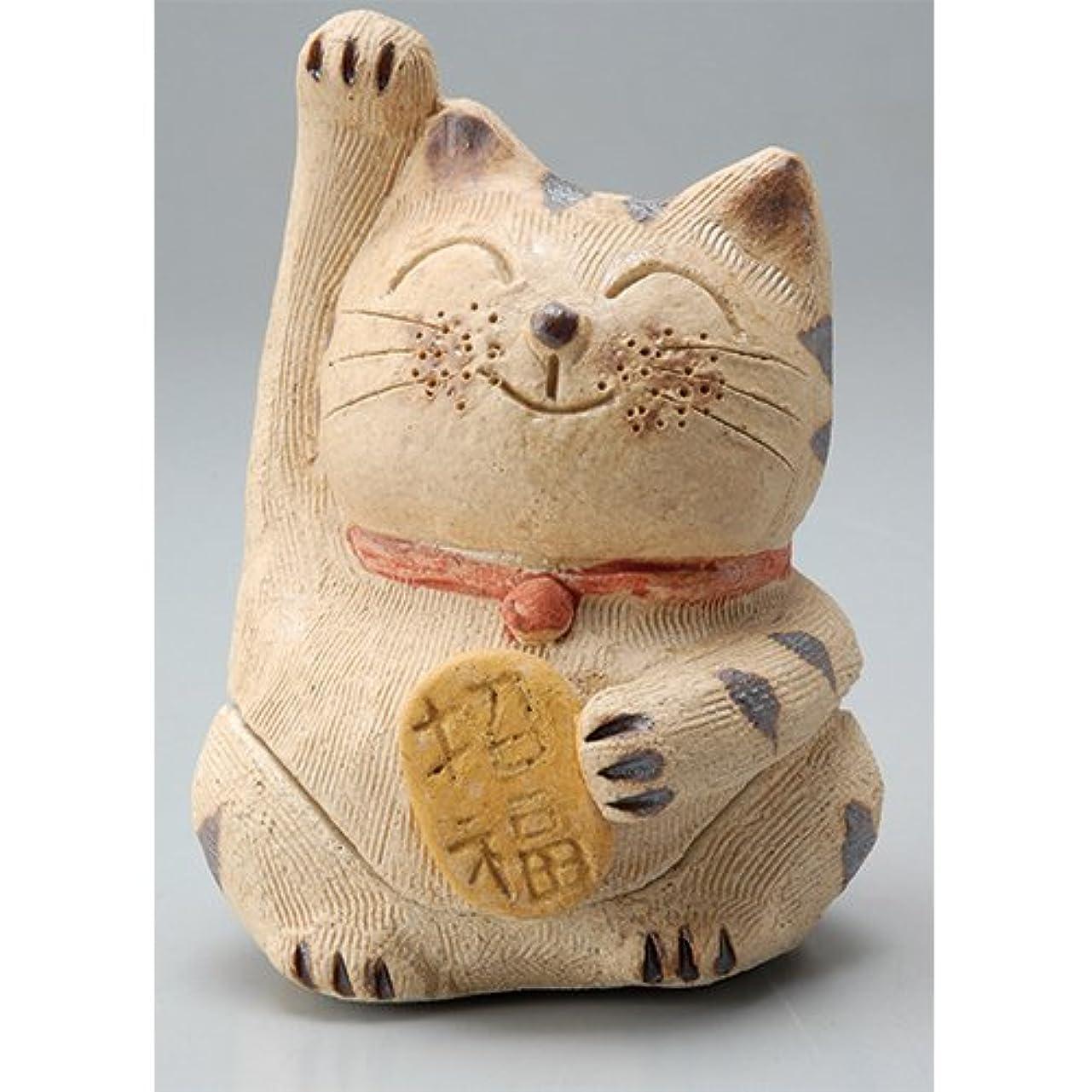 禁止する思い出させる牛肉香炉 微笑み招き猫(お金招き)香炉(小) [H8.5cm] HANDMADE プレゼント ギフト 和食器 かわいい インテリア
