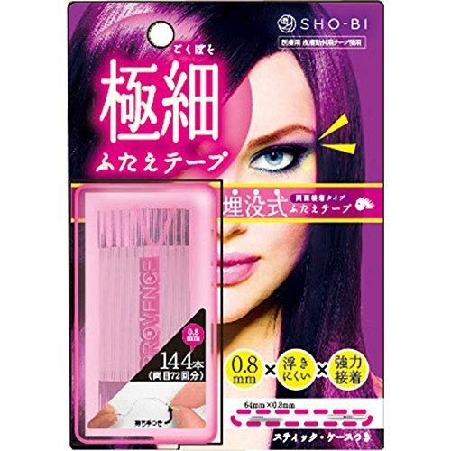 極細ふたえテープ スティック ケース付き SPV70509(144本入)