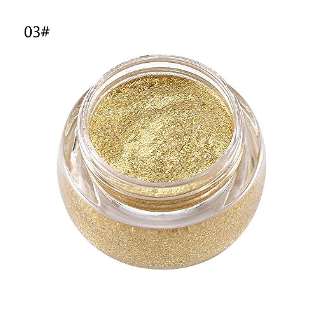 脳の間にやりがいのあるアイシャドウ 単色 化粧品 光沢 保湿 キラキラ 美しい タイプ 03