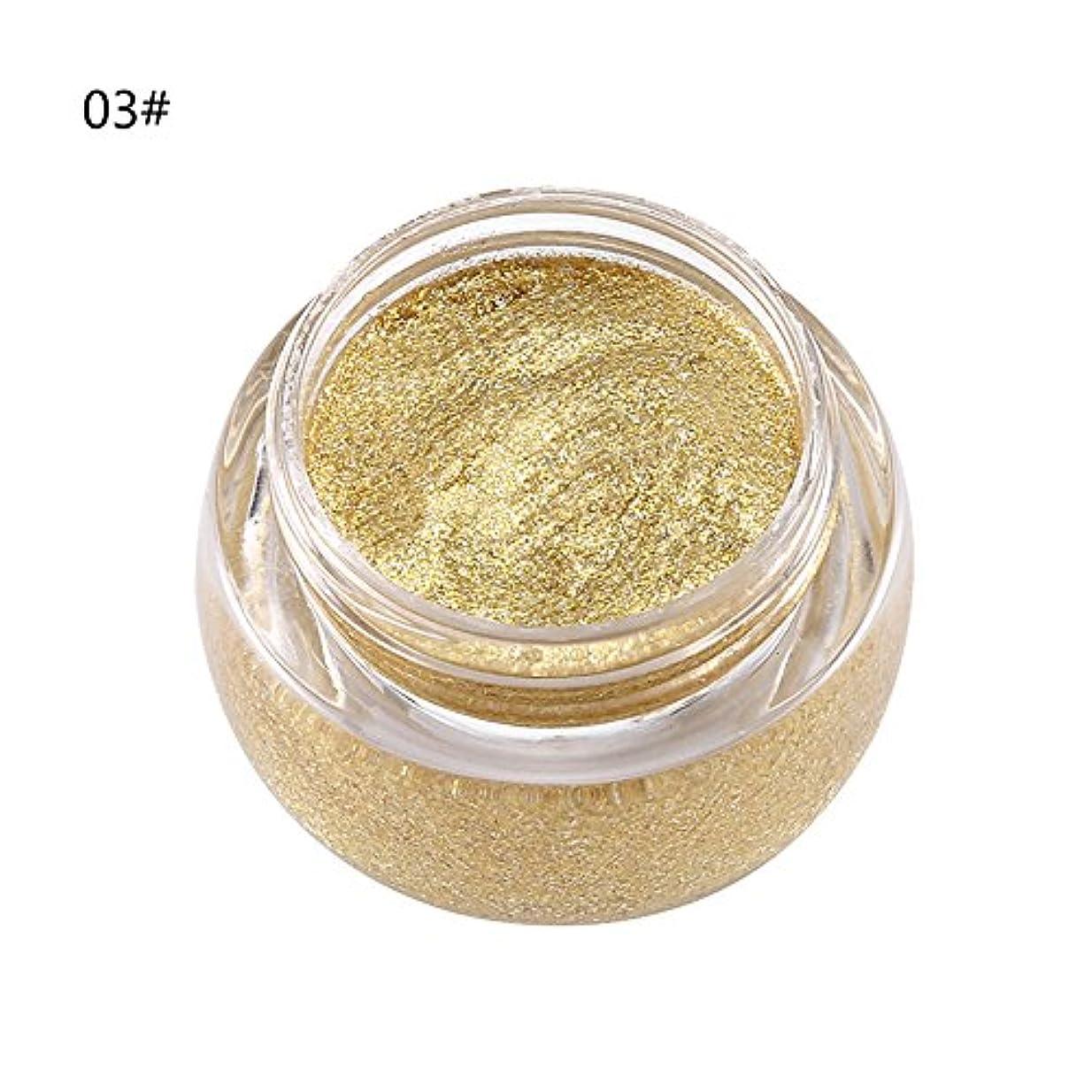 エンドウ紛争提案するアイシャドウ 単色 化粧品 光沢 保湿 キラキラ 美しい タイプ 03