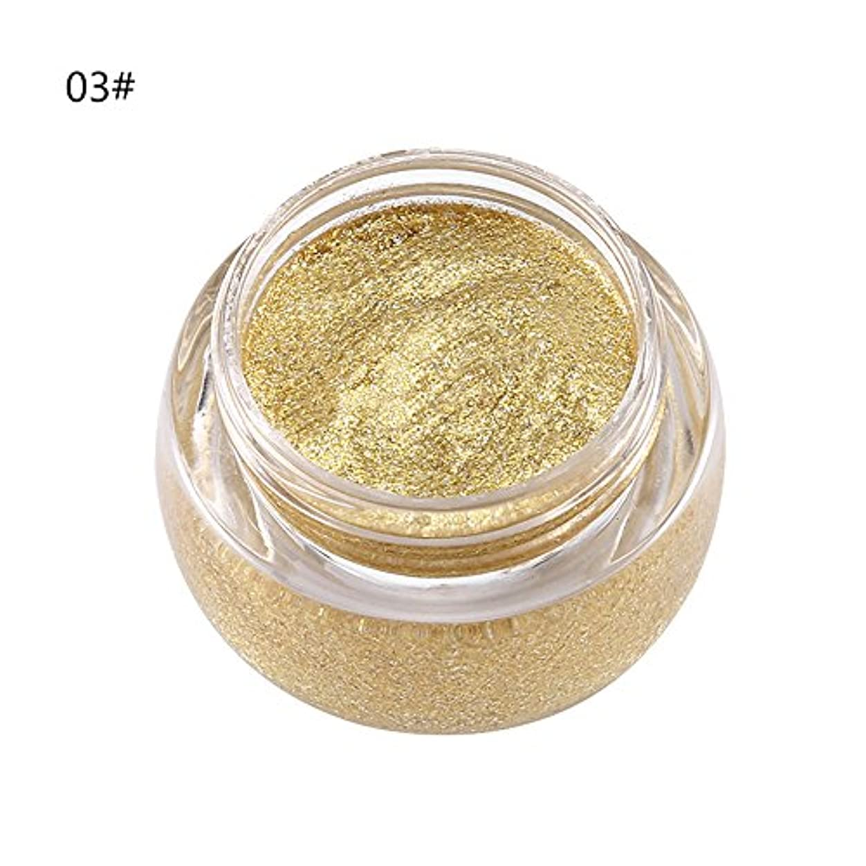 フレッシュ活気づける簡単なアイシャドウ 単色 化粧品 光沢 保湿 キラキラ 美しい タイプ 03