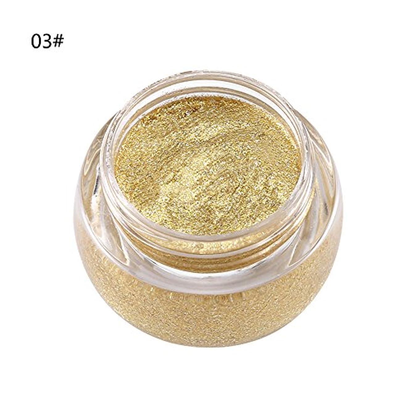 同意する人工飢アイシャドウ 単色 化粧品 光沢 保湿 キラキラ 美しい タイプ 03