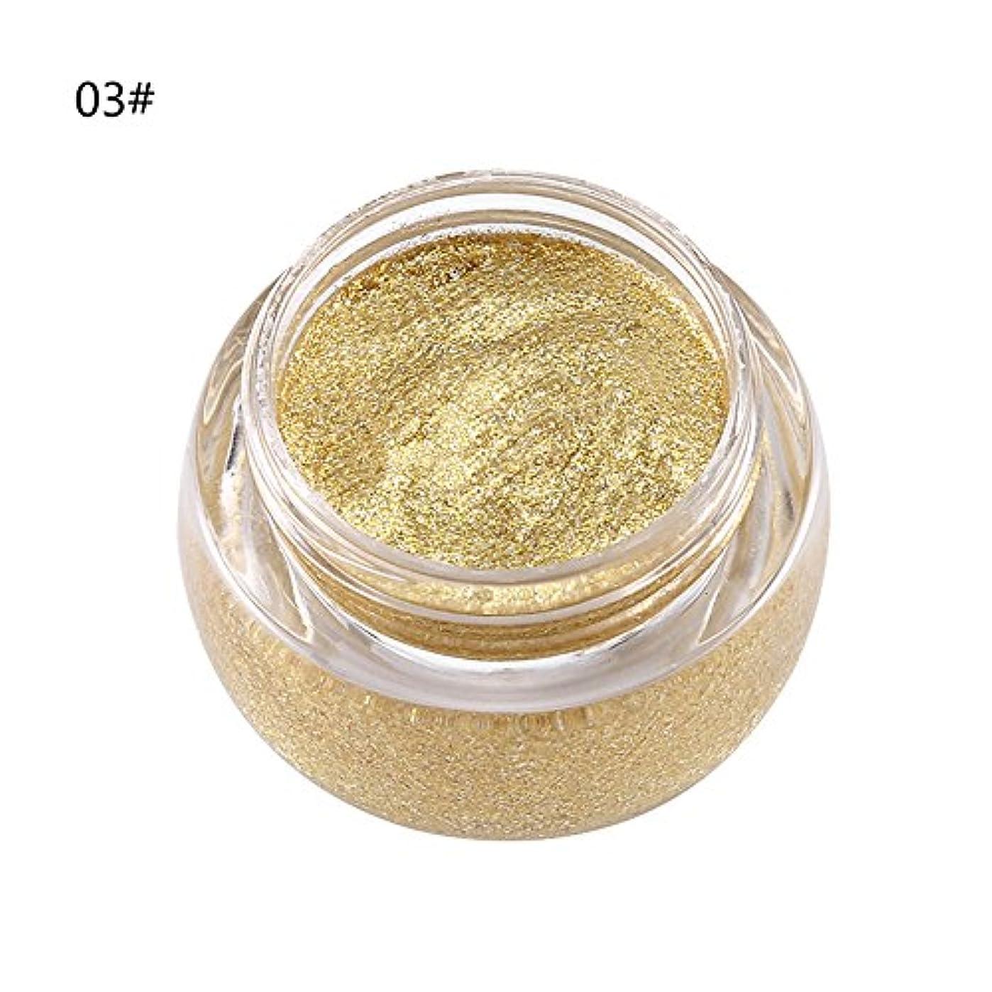 終わらせる地殻試してみるアイシャドウ 単色 化粧品 光沢 保湿 キラキラ 美しい タイプ 03
