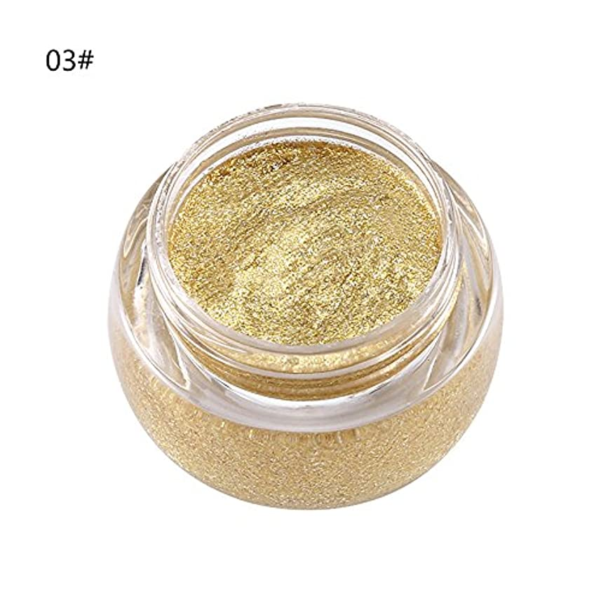 シュリンク特に重なるアイシャドウ 単色 化粧品 光沢 保湿 キラキラ 美しい タイプ 03