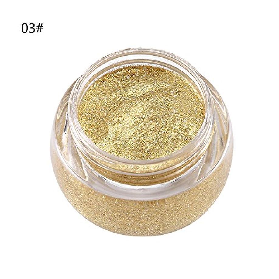 膜過度に枠アイシャドウ 単色 化粧品 光沢 保湿 キラキラ 美しい タイプ 03