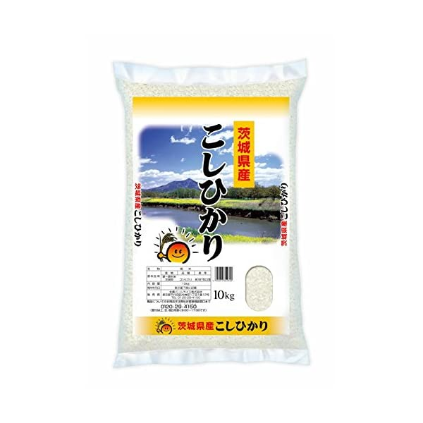 【精米】茨城県産 コシヒカリ 平成28年産の商品画像