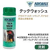 NIKWAX / ニクワックス TECH WASH テックウォッシュ 洗濯用洗剤 防水 撥水 スノーボードウェア ウエア