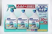 キッチンハイター 3000ml (入り数 3 sets)