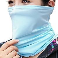 NAGOMI フェイスカバー UVカット 日焼け防止マスク 冷感 3way フェイスマスク/ヘッドバンド / ネックガード