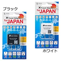 こちらの商品は【 BK・ブラック 】のみです。 海外の電気製品を日本で使いたい人に。 サンワサプライ 日本専用マルチタイプ電源変換アダプタ TR-AD5 〈簡易梱包