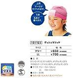 FOOTMARK(フットマーク) 水泳帽 スイミングキャップ ダッシュマジック 101122