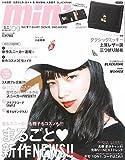 KANGOL mini(ミニ) 2017年 9 月号