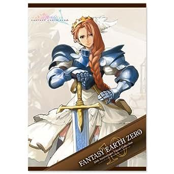 ファンタジーアース ゼロ 10th Anniversary ビジュアルコレクション