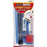 三菱鉛筆 鉛筆 マークシートセット V52MN