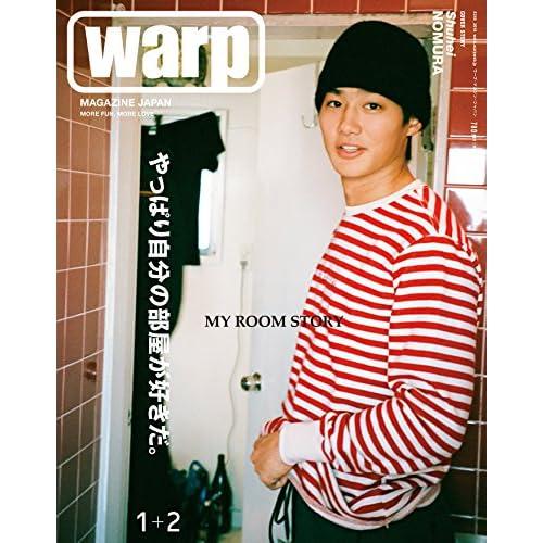 warp MAGAZINE JAPAN 2017年 1+2月合併号