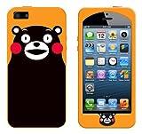 GIZMON SoftBank au DoCoMo iPhone5 iPhone5S 対応 シリコン ケース くまモンのiPhoneケース オレンジ / ホームボタン 保護フィルム クリーニングクロス付き 10101