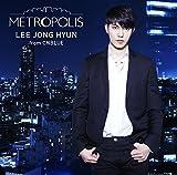 METROPOLIS (通常盤)