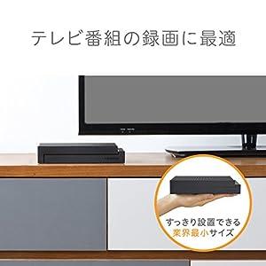 I-O DATA 外付けHDD ハードディスク 2TB テレビ録画 TV接続ガイド付 PS4 Mac 故障予測 日本製 土日サポート EX-HD2CZ