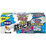 アースレッド お風呂の防カビ剤 無香性 6g×3個パック