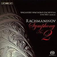 ラフマニノフ:交響曲第2番ホ短調 Op.27 他  (Rachmaninov - Symphony No.2) [Hybrid SACD]