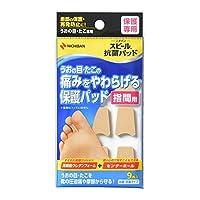 スピール抗菌パッド指間用SPPSK ×6個セット