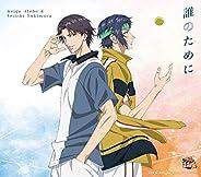 誰のために(アニメ「新テニスの王子様」)