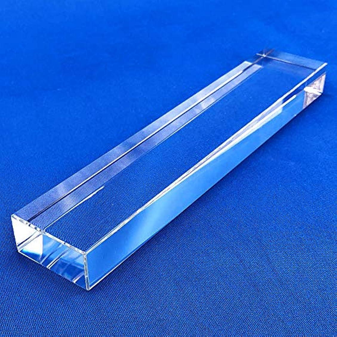 適応するあごひげクラッシュ(なないろ館)クリスタル 文鎮 ペーパーウェイト 面取り処理済み 角型 (4×2×21cm 約420g)