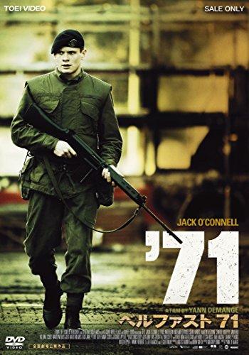 ベルファスト71 [DVD]の詳細を見る
