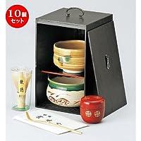 10個セット 黒塗茶の湯揃 [ 160 x 160 x 250mm ]【 茶道具 】 【 茶道 お土産 和食器 セット 】