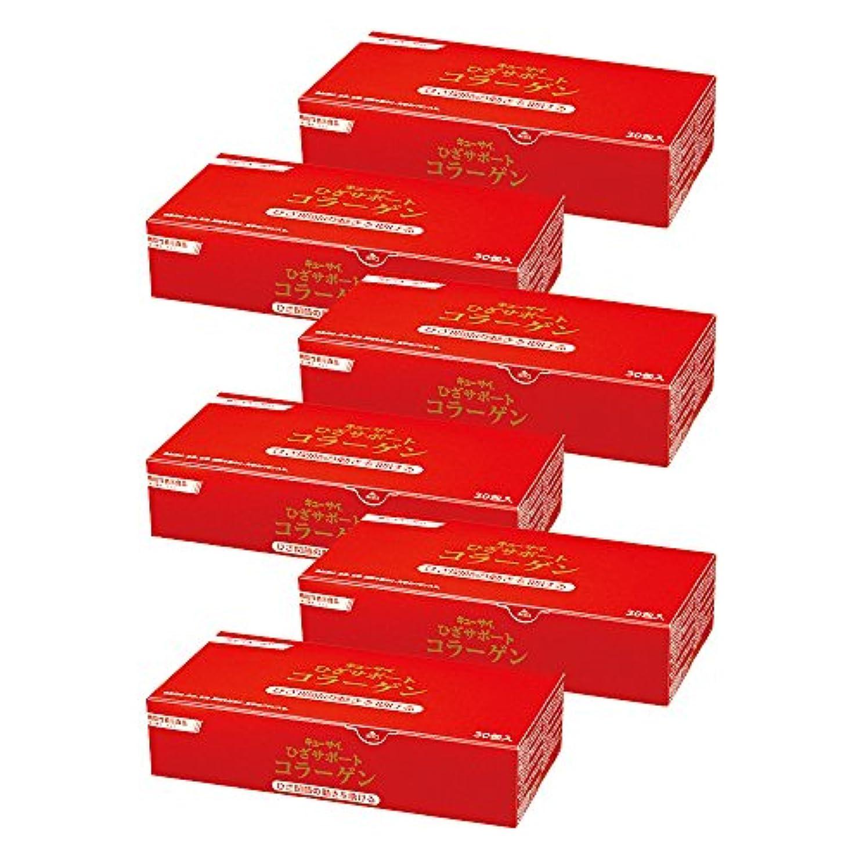 トリップ広く文法キューサイ ひざサポートコラーゲン30包/6箱まとめ買い 機能性性表示食品(1箱30包入 約30日分)