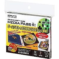 (まとめ買い)コクヨ CD/DVD用ソフトケース MEDIA PASS+ 1枚収容 10枚入 黒 EDC-CML1-10D 【×5】