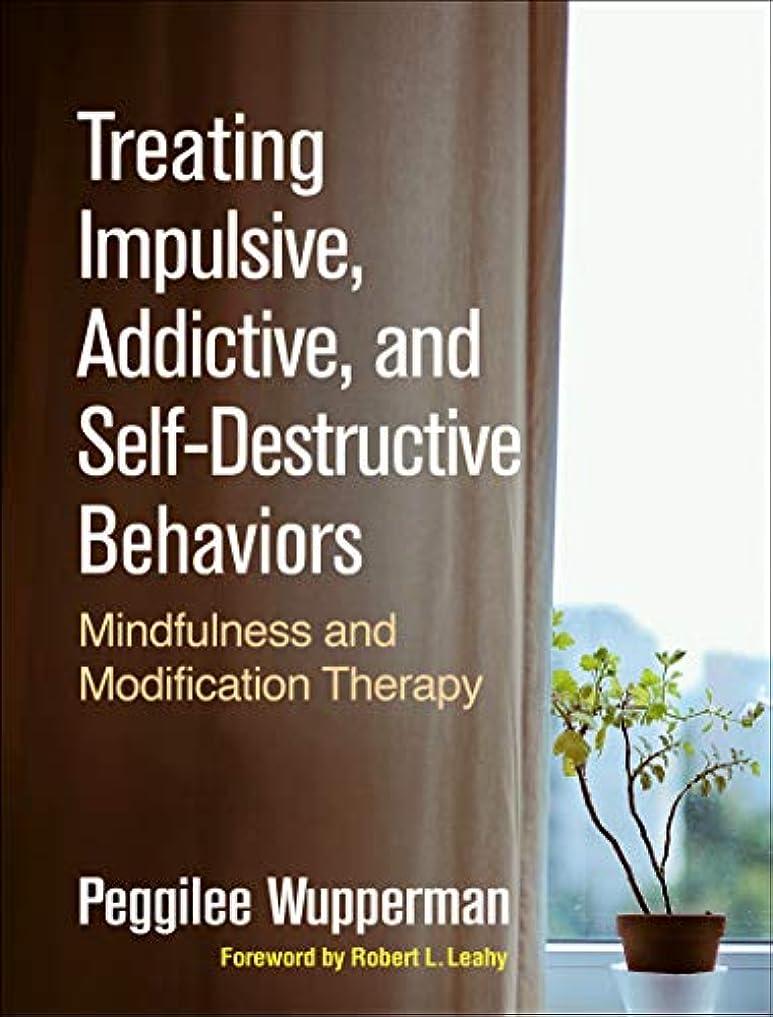 死傷者目の前の旅Treating Impulsive, Addictive, and Self-Destructive Behaviors: Mindfulness and Modification Therapy