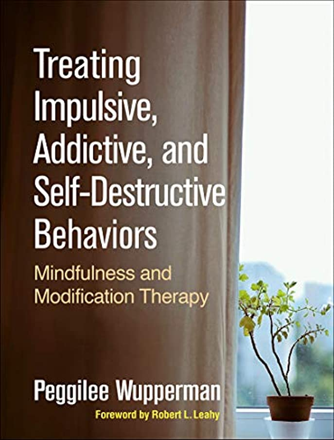 無意識労苦摩擦Treating Impulsive, Addictive, and Self-Destructive Behaviors: Mindfulness and Modification Therapy