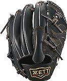 ゼット(ZETT) 軟式野球 グラブ(グローブ) プロステイタス ピッチャー用 右投げ用 ブラック×ブラウン(1937) サイズ:4 BRGB30111