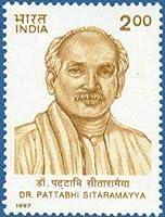 Dr.Pattabhi Sitaramayya Personality Rs.2 Indian Stamp