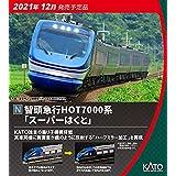 KATO Nゲージ 智頭急行 HOT7000系 スーパーはくと 6両セット 10-1693 鉄道模型 ディーゼルカー 青