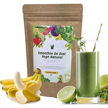 スムージーデダイエットべジナチュラル 野菜酵素352種MIX グリーンスムージー (バナナミックス)