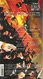 東京360分 [DVD] 画像