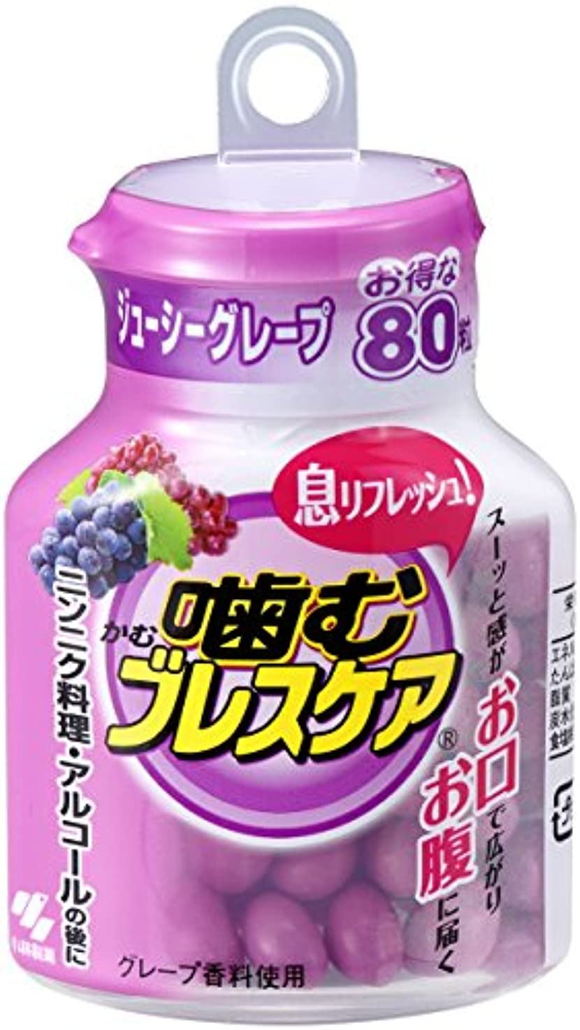 原子本質的に流暢噛むブレスケア 息リフレッシュグミ ジューシーグレープ ボトルタイプ お得な80粒