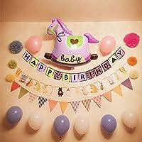 アルミ風船 HAPPY BIRTHDAY 文字 誕生日 パーティー 1歳のお祝い お出産祝い 洗礼式用 記念日 撮影 写真 飾り 壁飾り 浮かぶ 子供おもちゃ プレゼント 記念品 特大セット 紙吹雪 木馬 バルーン セット (女の子セット(ピンク木馬))
