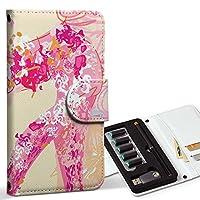 スマコレ ploom TECH プルームテック 専用 レザーケース 手帳型 タバコ ケース カバー 合皮 ケース カバー 収納 プルームケース デザイン 革 ラブリー ピンク 靴 ヒール 007094